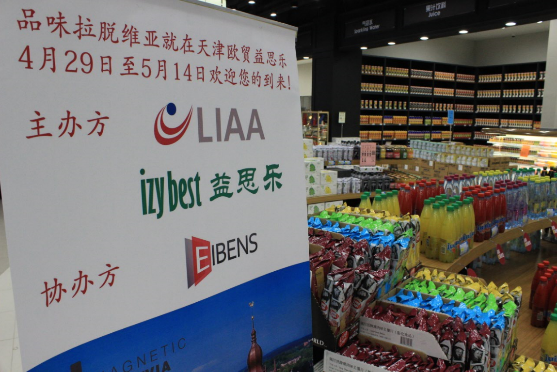 Izybest Tianjin Promotion