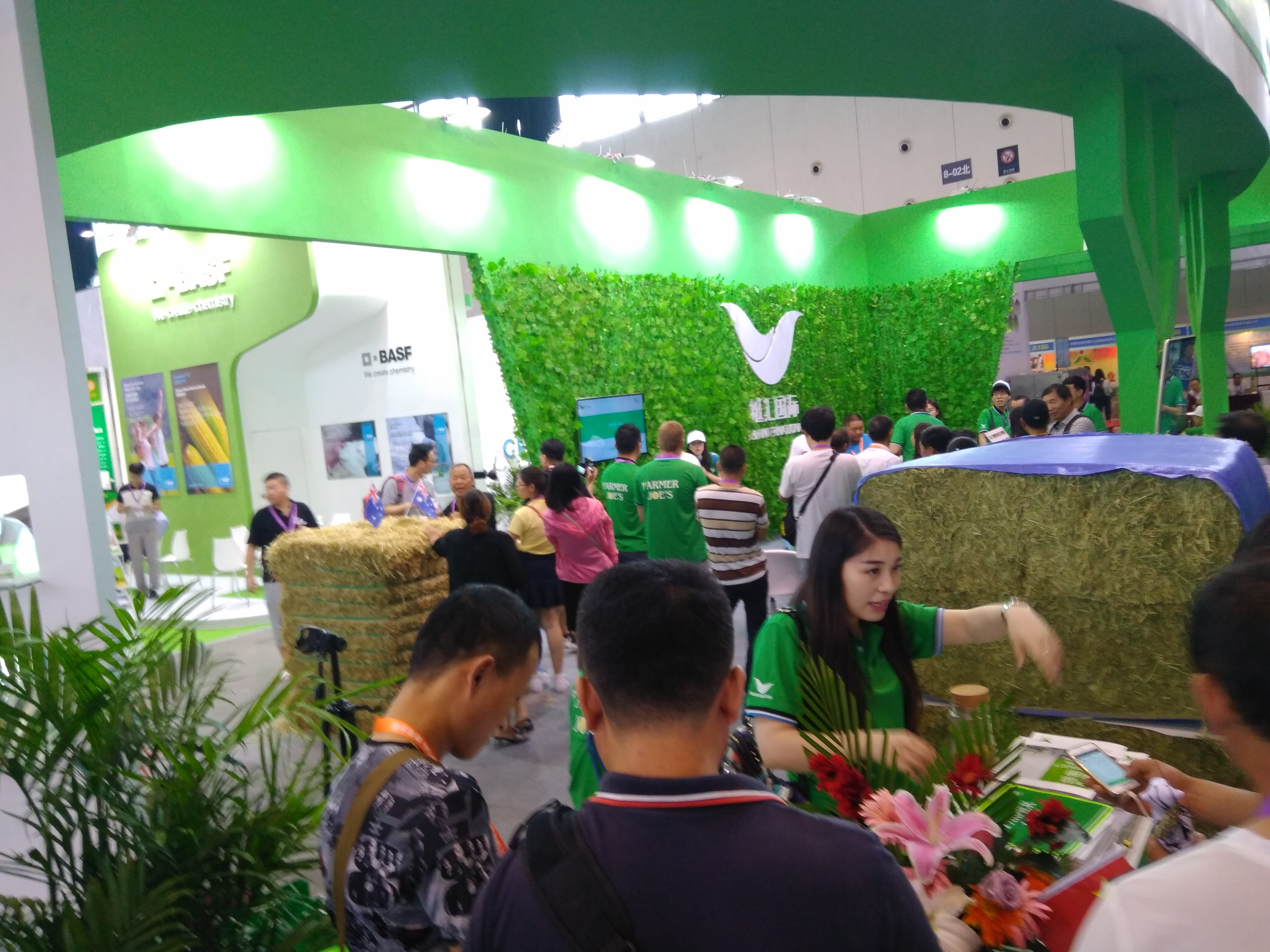 China Dairy Exhibition