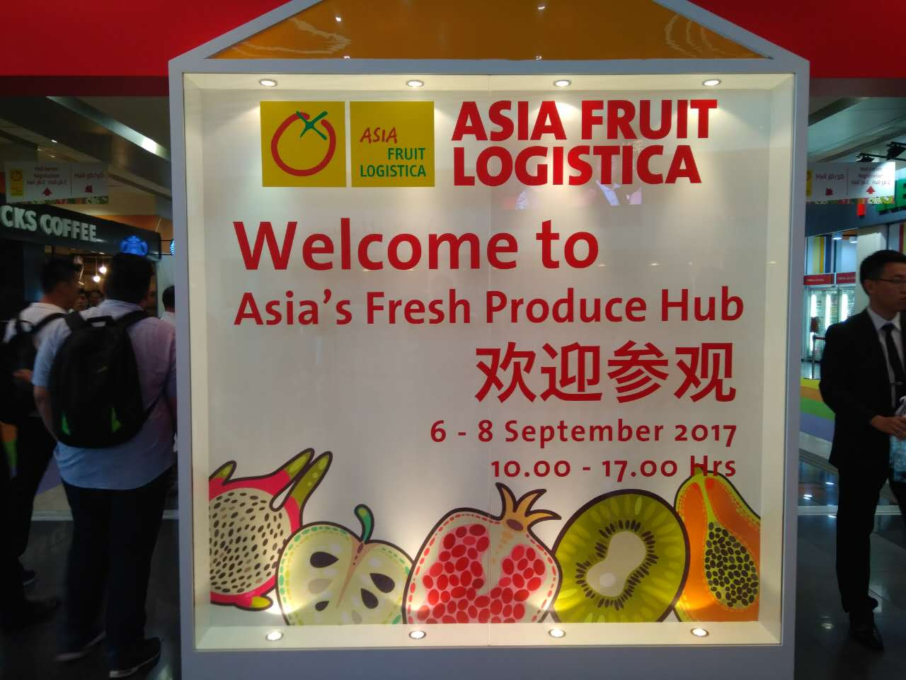 HK Fruit Logistica2